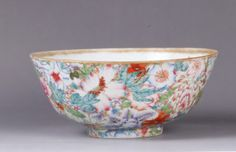 "Chinese Famille Rose Bowl w/ Guangxu Mark Dim: 2 5/8""H x 6 1/4""Diam"