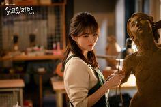 Drama Korea, Korean Drama, Still Picture, School Sets, Korean Entertainment, Character Wallpaper, Western Movies, Kdrama Actors, Video New