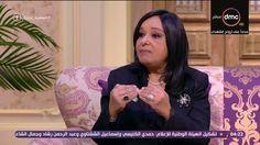 السفيرة عزيزة - النائبة / أنيسة حسونة ... ماذا قالت لأحفادها عندما سألوه...