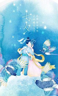 七夕情人节插画启动海报设计,来源自黄蜂网http://woofeng.cn/