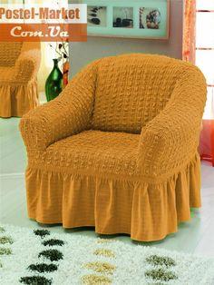 Чехол на кресло Burumcuk светло-горчичный Arya. Купить Чехол на кресло Burumcuk светло-горчичный Arya в интернет магазине Постель-маркет (Киев, Украина)