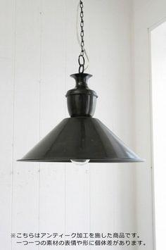 存在感のあるインテリアライト 天井から吊るすタイプのペンダント