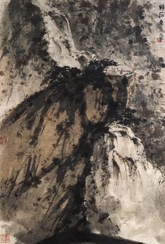 Fu Baoshi Landscape, Chinese ink and colour Korean Painting, Chinese Landscape Painting, Fantasy Landscape, Chinese Painting, Landscape Paintings, Waterfall Paintings, Japan Painting, Japanese Drawings, Ink In Water