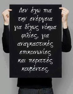 New Quotes Greek Life Ideas Lost Quotes, New Quotes, Change Quotes, Sign Quotes, Quotes For Him, Happy Quotes, Words Quotes, Funny Quotes, Sayings