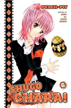 Shugo Chara manga cover (vol. 6) I really like the manga covers for shugo chara :)