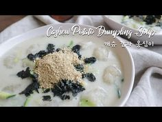 캐슈 감자 옹심이 | 너무너무 만들기 쉬운 | 감자 옹심이 🤤| Cashew potato ongsimi - YouTube Soup Recipes, Healthy Recipes, Healthy Foods, Dumplings For Soup, Potato Soup, Korean Food, Acai Bowl, Oatmeal, Potatoes