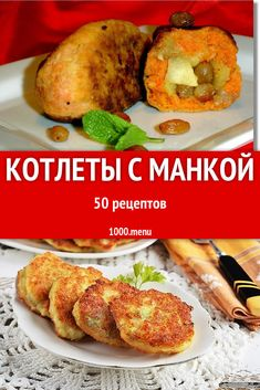 Low Carb Recipes, Cooking Recipes, Russian Recipes, Baked Potato, Food And Drink, Menu, Ethnic Recipes, Dish, Recipe