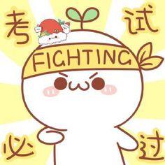 Cute Kawaii Animals, Kawaii Cat, Kawaii Anime, Peach Wallpaper, Kawaii Wallpaper, Cartoon Expression, Anime Angel Girl, Cat Icon, Dibujos Cute