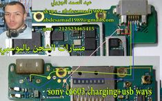 Sony Xperia Z C6603 Charging Solution Jumper Problem Ways