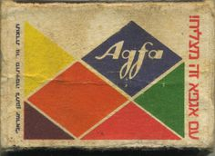 Agfa - vintage matchbox label
