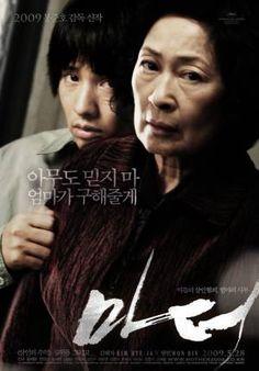 Mother (Korea). Oscar for best foreign film.