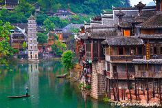 Fenghuang, China. SO close to me right now but unfortunately, I don't have time to see it