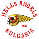 Gallery For > Hells Angels Logo Hells Angels, Biker Clubs, Motorcycle Clubs, Motard Sexy, Der Club, Old School Chopper, Angels Logo, Biker Quotes, Transportation Design