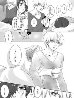 2/3 Kaneki x Touka // TouKen