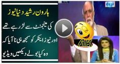 Haroom Rasheed 2016 video