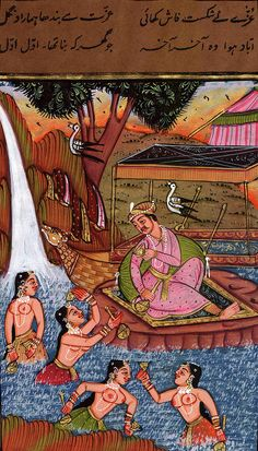 Kamasutra Positions By Vatsyayana Pdf Rajasthani Painting, Indian Paintings, Indian Art Gallery, Royal King, Love Scenes, Online Painting, Old Postcards, Tantra, Paper Art