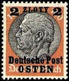 германская оккупация Польши (1940),