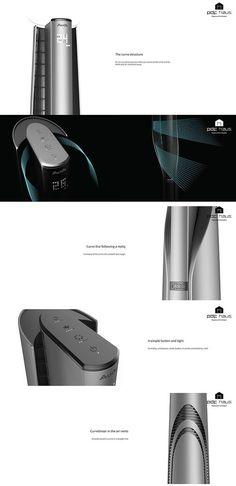 실무중심 제품디자인교육 PDF HAUS | 6기 김현석