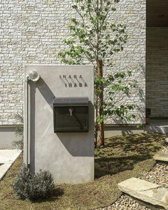 KotaroさんはInstagramを利用しています:「#entrance #gardening #botanical #gatepost #home #huntington #garden #静岡市清水区 #浜松市 #外構 #外構デザイン #エクステリア #エクステリアデザイン #門柱 #ポスト #表札 #モルタル…」 Wayfinding Signage, Signage Design, Sign Board Design, Garden Entrance, Modern Industrial, House Rooms, Plant Decor, Ideal Home, Interior And Exterior