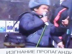 События Киев от 05.04.2014.Изгнание Пропагандиста в Англию