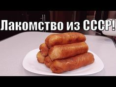 Russian Recipes, Street Food, Sausage, Pie, Meat, Youtube, Armenia, Desserts, Finger Food Recipes
