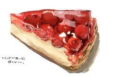 Strawberry cake ~ illustration