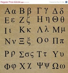 70% OFF SALE Greek Alphabet - KM854 - Printable clipart Digital image Fabric Transfer Supplies Cardmaking Scrapbooking Instant Download Craf (0.61 GBP) by GraphicDreamz