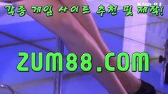 №월드카지노주소♭ZUM 88 。[[COM〈┴월드카지노주소 월드카지노주소월드카지노주소월드카지노주소월드카지노주소월드카지노주소월드카지노주소월드카지노주소월드카지노주소월드카지노주소월드카지노주소월드카지노주소월드카지노주소월드카지노주소월드카지노주소월드카지노주소월드카지노주소월드카지노주소월드카지노주소월드카지노주소월드카지노주소월드카지노주소월드카지노주소월드카지노주소월드카지노주소월드카지노주소월드카지노주소월드카지노주소월드카지노주소월드카지노주소월드카지노주소월드카지노주소월드카지노주소월드카지노주소월드카지노주소월드카지노주소월드카지노주소월드카지노주소월드카지노주소월드카지노주소월드카지노주소월드카지노주소월드카지노주소월드카지노주소월드카지노주소월드카지노주소월드카지노주소월드카지노주소월드카지노주소월드카지노주소월드카지노주소월드카지노주소월드카지노주소월드카지노주소월드카지노주소월드카지노주소월드카지노주소월드카지노주소
