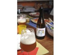 #Montegioco #brewery #Tibir #beer #craftbeer