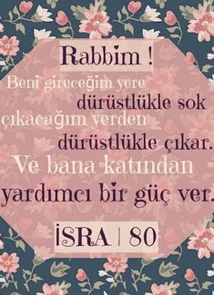 Amin ya Rabbe'l-Âlemin! Muhammed Sav, Turkish Language, Hafiz, Weird Dreams, Islamic Quotes, Quran, Wise Words, Muslim, Quotations