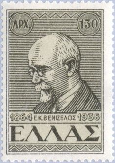 Eleftherios K. of his death - Post stamp issued 1946 Going Postal, Stamp Collecting, Postage Stamps, Street Art, The Past, Poster, My Favorite Things, Sorting, Death