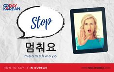 How to Say Stop in Korean standard