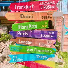 みなさん韓国って好きですか?最近アートなスポットが話題な韓国ですが、そんな韓国に新しいスポットがあったんです。そんなカラフルな街並みがとってもお洒落な「朝天スイス村」についてご紹介します。