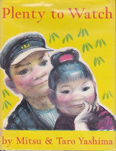 vintage kids Japanese picture book Plenty To Watch, sweet illustrations of old fashioned village and country life in Japan, culture, Asian