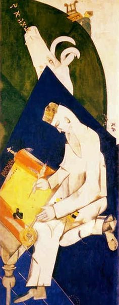 """Marc Chagall - """"Literature"""", """"The Rococo Mirror"""": John Singer Sargent, 1898 Marc Chagall, 1920s Art, Guache, Jewish Art, Paintings I Love, Henri Matisse, French Artists, Les Oeuvres, Art History"""