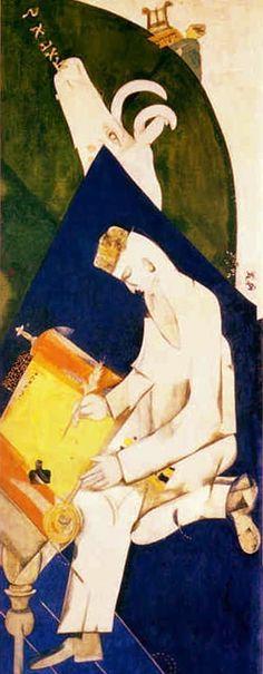 Marc Chagall. Literature. 1920