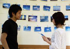YOUR FRIENDS (Kimi no tomodachi) - HIROKI Ryuichi (2008). Dutch Premiére during CAMERA JAPAN 2008.