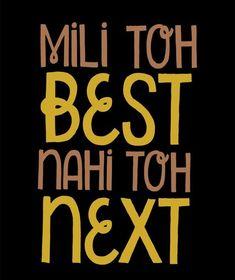 Hindi English Mix Png Text For Photo Editing In Picsart & Photoshop Hindi Attitude Quotes, Attitude Quotes For Boys, Funny Quotes In Hindi, Desi Quotes, Cute Funny Quotes, Sarcastic Quotes, Attitude Status, Status Quotes, Funny Jokes