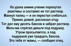 Чисто не там, где убирают,а там.где не мусорят! Поэтому дворник Иванов выбросил метлу и купил ружьё!!!
