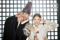 Park Bo Gum and Kim Yoo Jung in Moonlight Drawn by the Clouds/Love in the Moonlight.