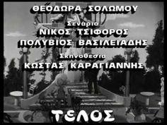 Ο ΕΞΥΠΝΑΚΙΑΣ HD ( 1966 ) - FULL MOVIE ( ΠΑΠΑΜΙΧΑΗΛ - ΣΤΑΥΡΙΔΗΣ )