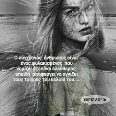 Picture Video, Poems, Inspirational Quotes, Movies, Greek, Movie Posters, Pictures, Nice, Videos