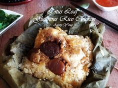 Aunty Young(安迪漾): 荷叶糯米鸡 Lotus Leaf Glutinous Rice Chicken