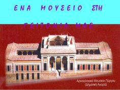 """"""" ένα μουσείο στη γειτονιά μου """" by Katerina Papaefthimiou via slideshare Presentation, Education, Mansions, House Styles, Manor Houses, Villas, Fancy Houses, Training, Palaces"""