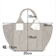 A mini tote that contains essentials such as a long wallet and a pouch.- 長財布やポーチなど必需品が収まるミニトート。。BEAU DESSIN… A mini tote that contains essentials such as a long wallet and a pouch. BEAU DESSIN S. My Bags, Purses And Bags, Patchwork Bags, Denim Patchwork, Linen Bag, Bag Patterns To Sew, Fabric Bags, Cotton Bag, Handmade Bags