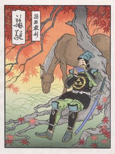 'The Hero Rests' (The Legend of Zelda) Ukiyo-E Heroes By Jed Henry and Dave Bull