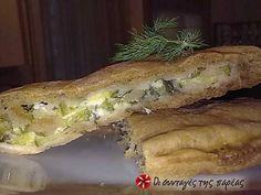 Ανοιξιάτικη πίτα με κολοκυθάκια και φέτα