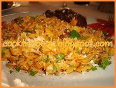 Γιουβέτσι μετσοβίτικο Grains, Rice, Chicken, Meat, Food, Essen, Meals, Seeds, Yemek