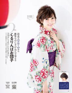 asheron02: Shiraishi Mai | BITEKI July... | 日々是遊楽也