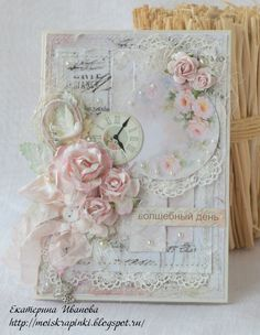 La magie du papier: Шебби с часиками. This would be a beautiful way to preserve a wedding invitation!